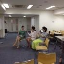 【簡単心理学セミナー】10月4日(火)伊勢市  人間関係がウマクい...