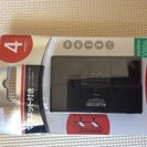 USBハブ&電源延長コード