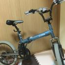 ニッサン 折りたたみ自転車