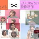 6/24.25.26【女性必見】メイクアップアーティスト×映像制作...