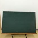 【商談中】ミニ黒板