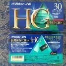 ☆新品☆ ビクター ハイグレード30分ビデオテープ4個セット