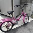 折りたたみ自転車ピンク