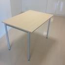 PLUS JOIFA331 テーブル 70×100×70