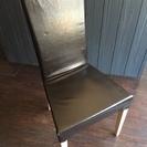 IKEA 椅子(カバー付)