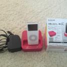 iPodminiとスピーカーセット