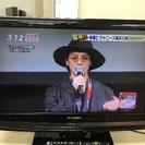 😸😻2010年式 三菱 22インチ 液晶テレビ