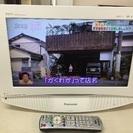 2008年 パナソニック 17インチ 液晶テレビ