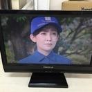 値下げ、2009年 PRODIA 16インチ 液晶テレビ