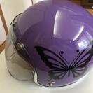 美品 ヘルメット