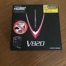 新品未使用 HORNET セキュリティ V820 高機能多数 定価...