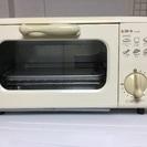 EUPA TK-2836 オーブントースター