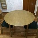 ダイニングテーブル×椅子2脚