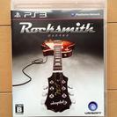 ロックスミス ギター・ベースゲーム