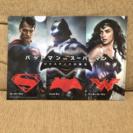 バットマン スーパーマン ワンダーウーマン クリアファイル