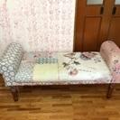 レトロ加工長椅子