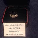 プラチナ1000 ダイヤ付きリング