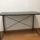 取引決定【オシャレ】テーブル、椅子