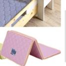 新品 三つ折りベッドマット 97✖︎195 シングルサイズ