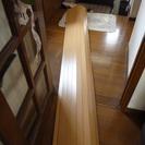 ウッドカーペット ナチュラル 6畳 2m60cm