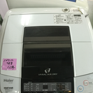 Haier 洗濯機 2012年製