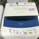 National 洗濯機2008年製 6kg