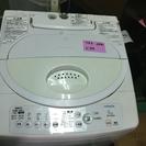 HITACHI 洗濯機 2008年製