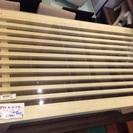 【家具】 ローテーブル ガラス天板 ベンチ風 ホワイトブラウン