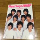 【新品】Hey!Say!Jump カレンダー 2008.4〜2009.3