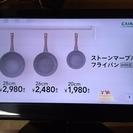 リアルライフジャパン 2012年製32型、地デジ・BS/CS (リ...
