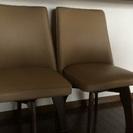 360度回転式  カフェ風  椅子2脚セット