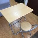 1人用 簡易 テーブルセット