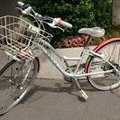 〜商談中〜 ブリジストン ワイルドベリー 女の子 自転車