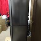 三菱 冷凍冷蔵庫 256L 中型