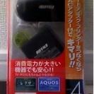 iBUFFALO USB2.0ハブ セルフ&バスパワー 4ポート ...
