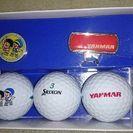 💴⤵未使用❗ヤンマーのヤン坊、マー坊 50周年記念ゴルフマーカー、...