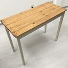 天然材木テーブル