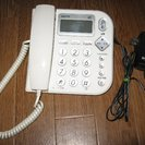 SANYO 留守番電話機 TEL-G4 親機のみ
