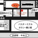【引き取り日限定】業務用三くちコンロ