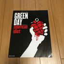 【値下げ】楽譜☆ GREEN DAY の american idi...