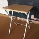 ◆折りたたみテーブル