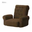 座椅子 アンティーク