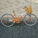 子供自転車24インチ