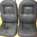 座椅子(2脚)