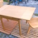 【完売】伸縮 スライドテーブル 椅子 2脚付 中古(手渡しのみ)