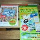 CD/DVDラベル エーワン㈱