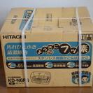 【新品未開封】HITACHI/日立 食器乾燥器 KD-N6FS ホ...