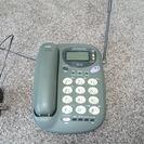 ケンウッド製 電話機