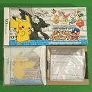 任天堂キーボード:ポケモンタイピングDS (シロ)