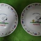 スヌーピー皿2枚セット【おまけにリ...